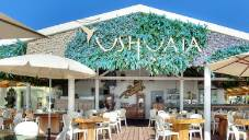Ushuaia Beach Club Restaurant